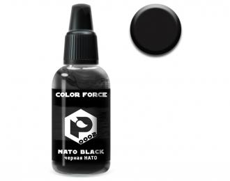 Краска для аэрографии Черная НАТО (Nato black)