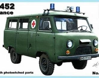 Сборная модель Советский медицинский автомобиль УаЗ-452
