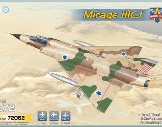 Сборная модель Истребитель Mirage IIICJ