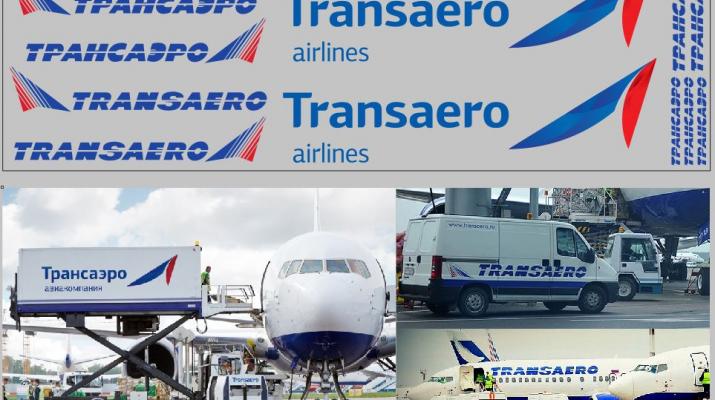 Набор декалей Аэропорты (полосы, надписи, логотипы), вариант 6 (200х70)