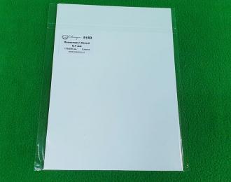 Полистирол белый лист 0,7 мм - 175х250 мм - 2 шт