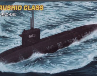 Сборная модель Подводная лодка: JMSDF Harushio Class submarine