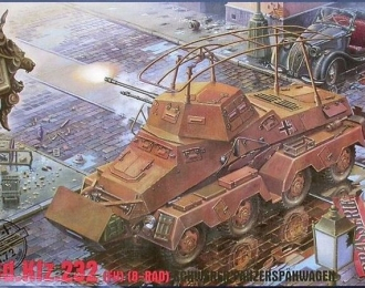 Сборная модель Немецкий бронеавтомобиль Sd.Kfz. 232 (Fu) (8-RAD)