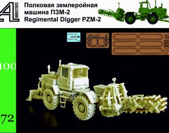 (Уценка!) Сборная модель ПЗМ-2 на базе Т-150