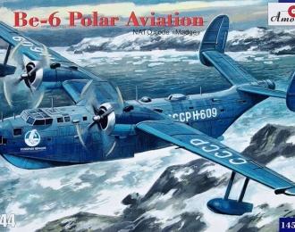 Сборная модель Советская многоцелевая летающая лодка Бе-6 (полярная версия)