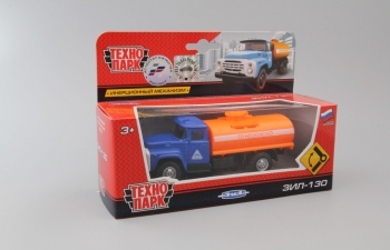 ЗИЛ 130 Бензовоз Цистерна Огнеопасно, голубой / оранжевый