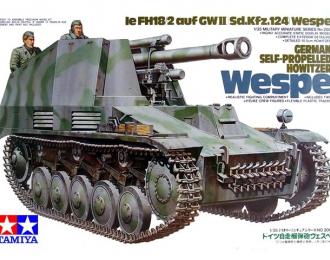 Сборная модель 105-мм гаубица на шасси Pz-II Sd.Kfz.124 Wespe 1943г. с 2 фигурами