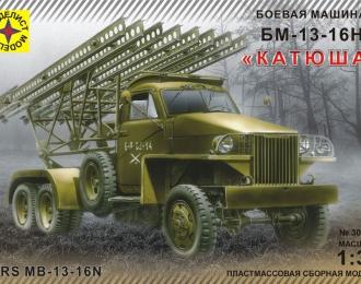 """Сборная модель БМ-13-16Н """"Катюша"""""""