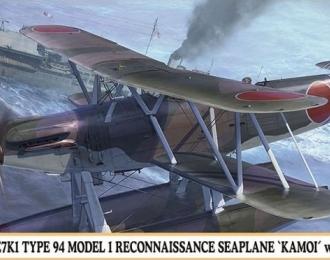 Сборная модель Японский самолет-разведчик Kawanishi E7K1 TYPE 94 с катапультой