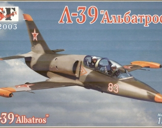 Сборная модель Чехословацкий учебно-тренировочный самолет L-39 Albatros