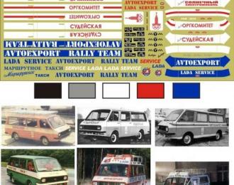 Набор декалей РАФ 2203 Латвия Автоэкспорт, 190х80