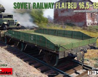 Сборная модель Советская железнодорожная платформа 16,5-18т.