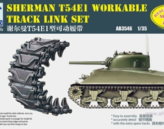 Сборная модель Sherman T54E1 Workable tracks