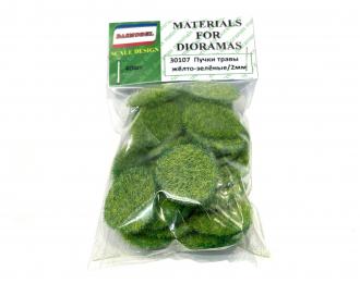 Пучки травы, жёлто-зелёные, 40 шт. / 2 мм