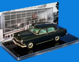 """Горький M-21E (автоматическая КПП) 1958 г. - посольство СССР в Бельгии - Серия """"События"""" № 9 - Всемирная выставка в Брюсселе 1958 г."""
