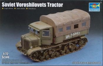 Сборная модель артиллерийский тягач Soviet Voroshilovets Tractor