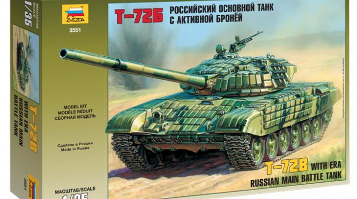 Сборная модель Российский танк с активной броней Т-72Б