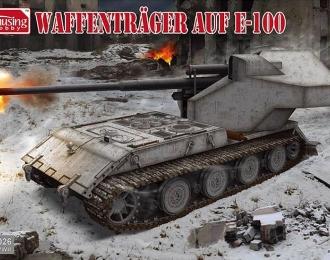 Сборная модель Немецкая САУ Waffentrager auf E-100