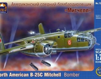 Сборная модель Американский бомбардировщик North American B-25C Mitchell