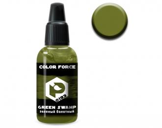 Краска для аэрографии Зелёный болотный (Green swamp)
