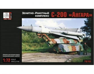 Сборная модель Зенитно-ракетный комплекс С-200 Ангара (SAM SA-5 Gammon)