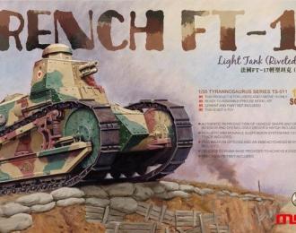 Сборная модель Французский легкий танк Renault FT-17