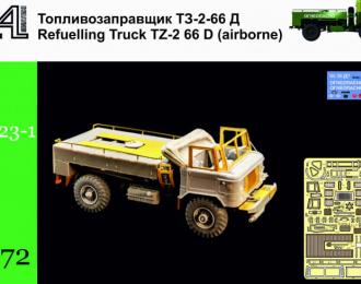 Сборная модель Топливозаправщик ТЗ-2 -66 Д (тент крыша)