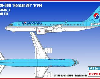 Сборная модель Авиалайнер А220-300 Korean Air ( Limited Edition )