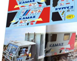 Набор декалей Камский грузовик 4310 техничка Дакар №504