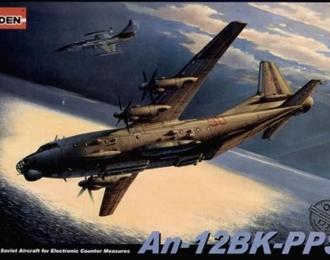 Сборная модель Советский самолет РЭБ Ан-12БК-ППС