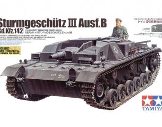 Сборная модель Sturmgeschutz III Ausf. B с внутр.интерьером, металлич.стволом, решетками фототравления, 1 фигура
