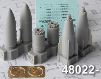 Набор для доработки Российская бетонобойная бомба БЕТАБ-500ШП поздних серий (2 шт.)