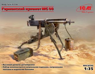 Сборная модель Германский пулемет MG 08