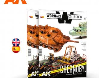 "AK4903 Журнал ""Worn Art Collection"", выпуск 03 ""ЧЕРНОБЫЛЬ"" / WORN ART COLLECTION 03 – CHERNOBYL"