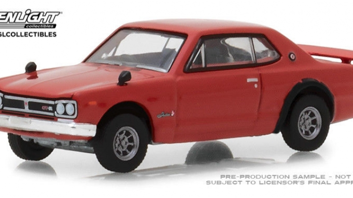 NISSAN Skyline 2000 GT-R 1972 Red