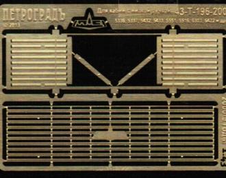 Фототравление Решётка радиаторная широкая СуперМАЗ 2000-е годы