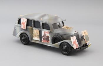 Автобус на базе Горький АА агитационный РККА