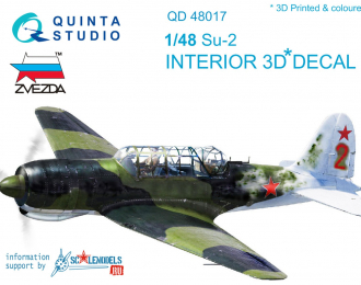 3D Декаль интерьера кабины Су-2 (для модели Звезда)