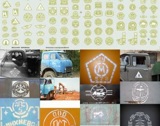 Набор декалей для Эмблемы и логотипы автобаз, 190х80, белые