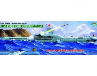 Сборная модель Китайская подводная лодка Тип 33G