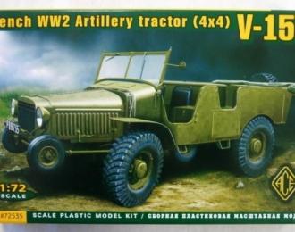 Сборная модель Французский Артиллерийский тягач (4x4) V15T