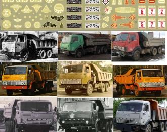 Набор декалей для КамАЗ 5511 / 5320 / 53212, 190х80