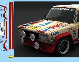 Набор декалей Волжский автомобиль ВАЗ 2105  VFTS  Больших 1984