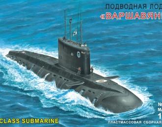"""Сборная модель Подводная лодка """"Варшавянка"""""""