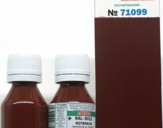 Германия Rаl: 8012 Красно-коричневый (Rotbraun)