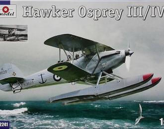 Сборная модель Британский гидросамолет Hawker Osprey III / IV