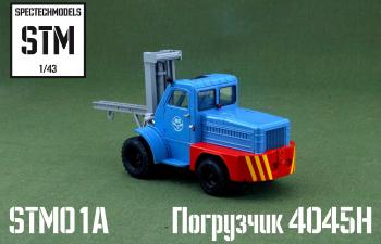 Погрузчик 4045Н, голубой / красный