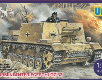Сборная модель Немецкая САУ StuIG-33