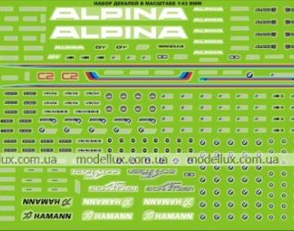 Набор декалей шильды и эмблемы для BMW, 190х80