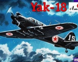Сборная модель Советский легкомоторный самолет Як-18